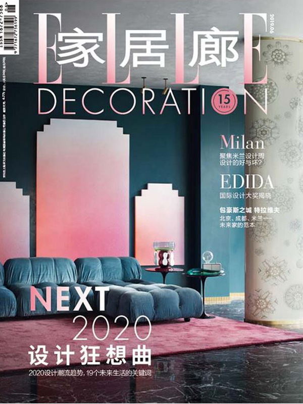 2019.06_BOTTONE_ Elle decoration china